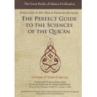 The Perfect Guide to the Sciences of the Qu'ran