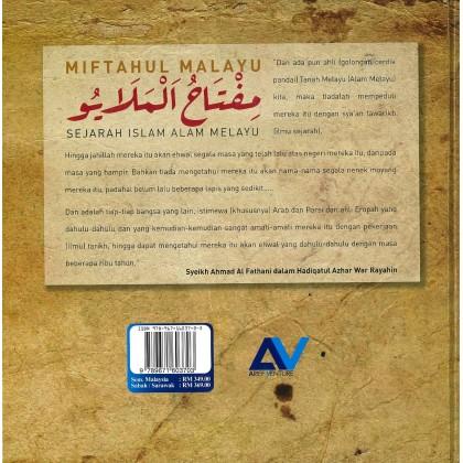 Miftahul Malayu: Sejarah Islam Alam Melayu