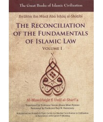 The Reconciliation of the Fundamentals of Islamic Law Volume I