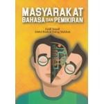 Masyarakat Bahasa dan Pemikiran