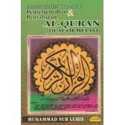 Data-Data Terbitan Awal Penterjemahan & Pentafsiran al-Quran di Alam Melayu