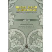 Hujjat Allah Al-Balighah: Terjemahan dan Anotasi (Juzuk I)