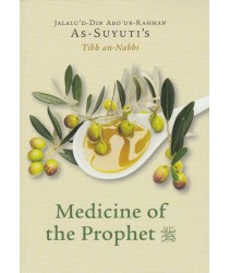 Medicine of the Prophet