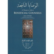 Beneficial Counsels