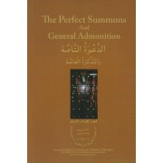 The Perfect Summons and General Admonition