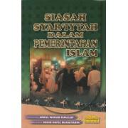 Siasah Syar'iyyah dalam Pemerintahan Islam