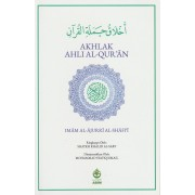 Akhlak Ahli al-Qur'an