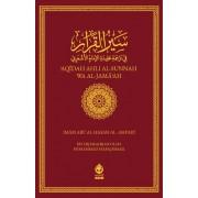 Aqidah Ahli al-Sunnah wa al-Jamaah