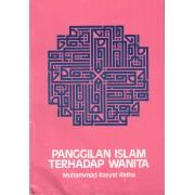 Panggilan Islam Terhadap Wanita