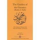 The Garden of the Gnostics (Bustan al-'Arifin)