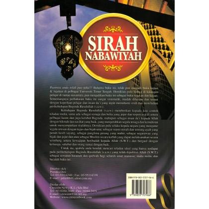 Sirah Nabawiyah
