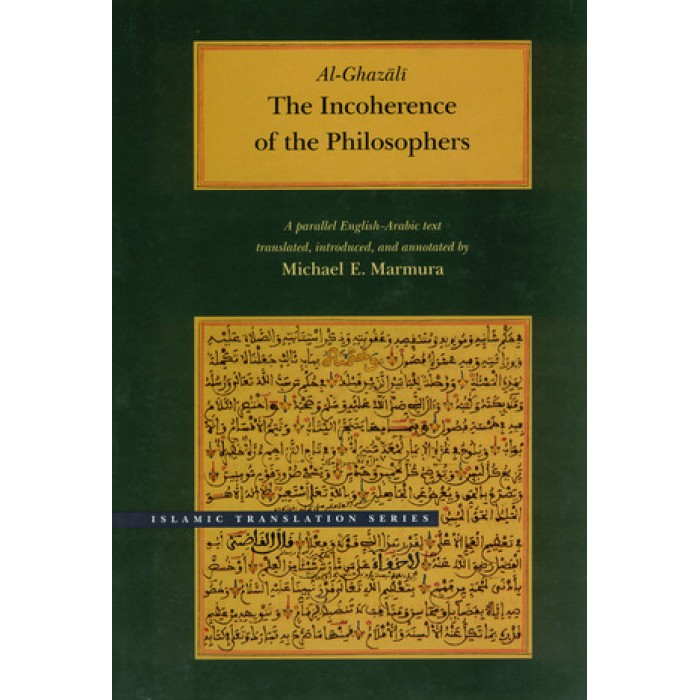 imam ghazali philosophy of education