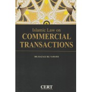 Islamic Law on Commercial Transactions