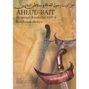 Ahlul-Bait (keluarga) Rasulullah SAW & Kesultanan Melayu