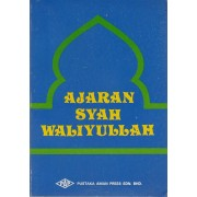 Ajaran Syah Waliyullah