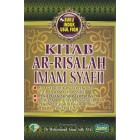 Kitab Ar-Risalah Imam Syafii