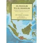 Al-Masalik wa al-Mamalik