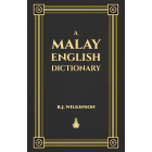 A Malay-English Dictionary