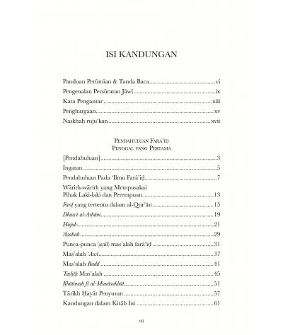 Kitab Pendahuluan Faraid: Penggal Yang Pertama