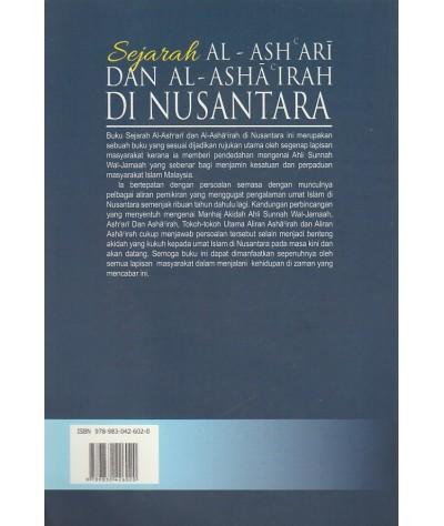 Sejarah al-Ash'ari dan Al-Asha'irah di Nusantara