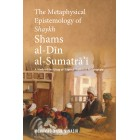 The Metaphysical Epistemology of Shaykh Shams al-Din al-Sumatrai