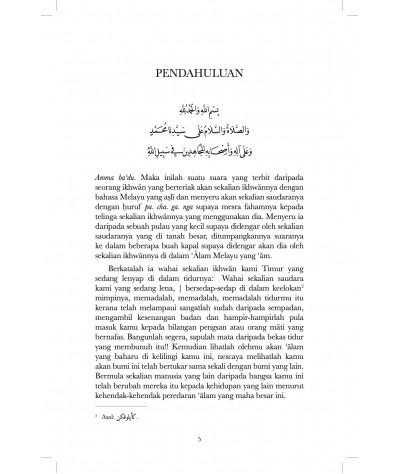 Kitab Alam Perempuan