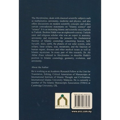 Islamic Sciences: Astronomy, Cosmology and Geometry