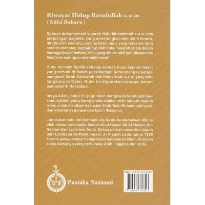 Riwayat Hidup Rasulullah s.a.w (Edisi Baharu)