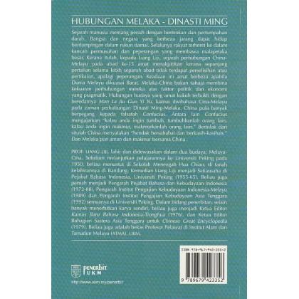 Hubungan Empayar Melaka-Dinasti Ming Abad ke-15