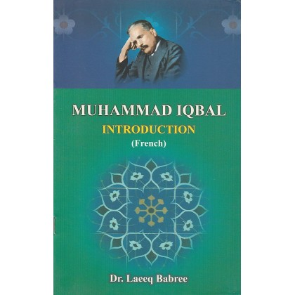 Muhammad Iqbal Introduction