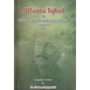 Allama Iqbal in The All India Muslim League Papers