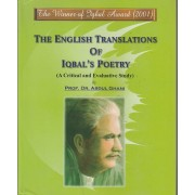 The English Translations of Iqbal's Poetry