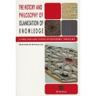 The History and Philosophy of Islamization of Knowledge