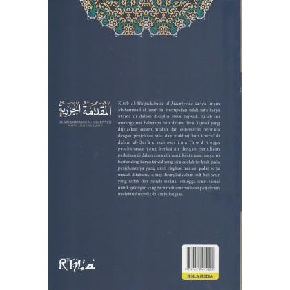 Terjemah dan Syarah Kitab al-Muqaddimah al-Jazariyyah