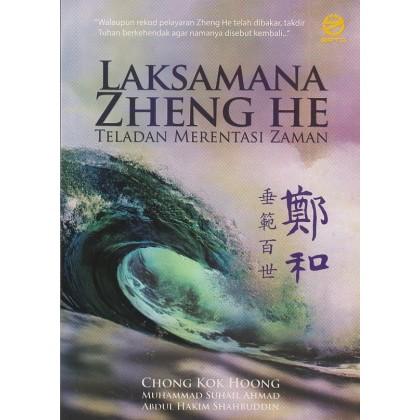 Laksamana Zheng He: Teladan Merentasi Zaman