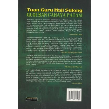 Tuan Guru Haji Sulong: Gugusan Cahaya Patani