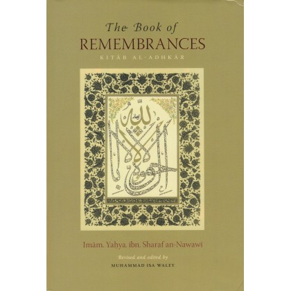 The Book of Remembrances