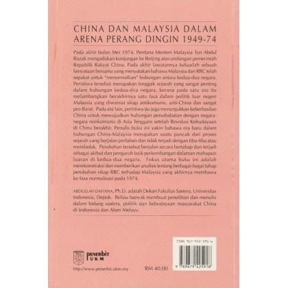 China dan Malaysia dalam Arena Perang Dingin 1949-74