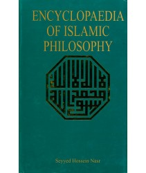Encyclopaedia Of Islamic Philosophy (Two Volumes)