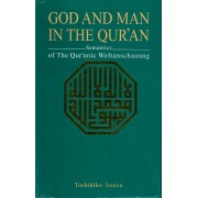 God and Man in the Qur'ān