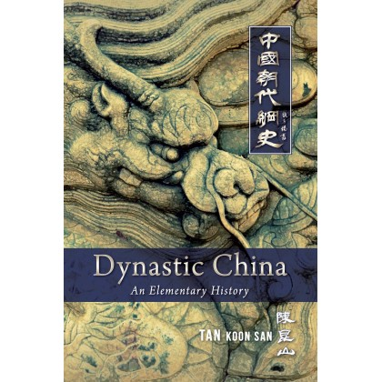 Dynastic China: An Elementary History