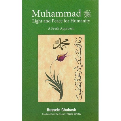 Muhammad: Light and Peace for Humanity
