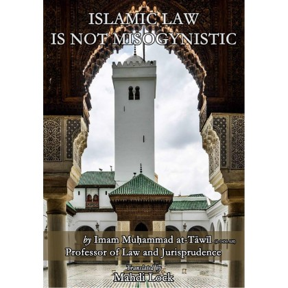 Islamic Law Is Not Misogynistic