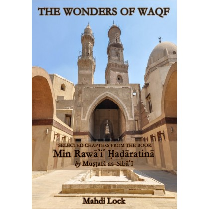 The Wonders of Waqf