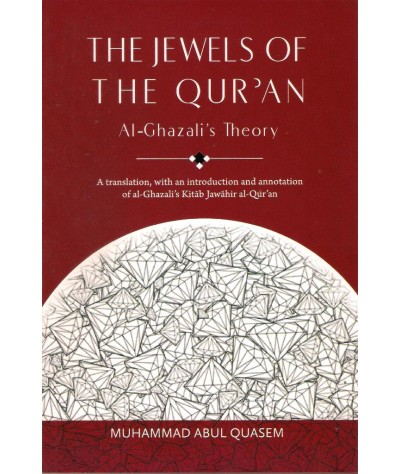 The Jewels of the Qur'an