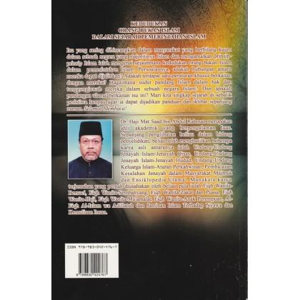 Kedudukan Orang Bukan Islam Dalam Sejarah Pemerintahan Islam