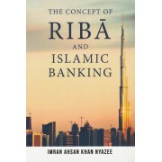 The Concept of Riba' and Islamic Banking