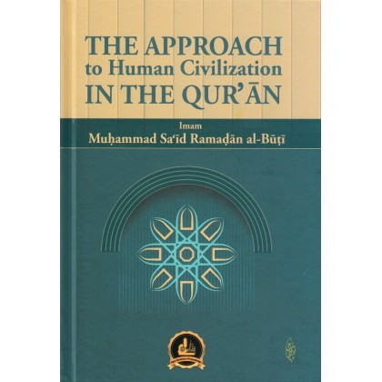 The Approach to Human Civilization in the Quran