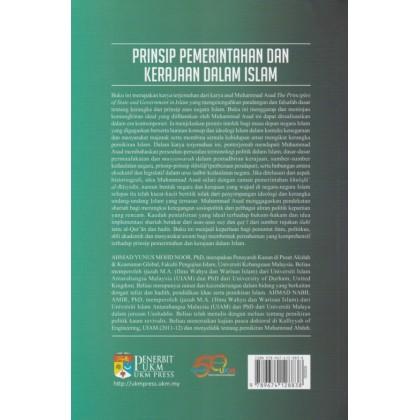 Prinsip Pemerintahan dan Kerajaan dalam Islam