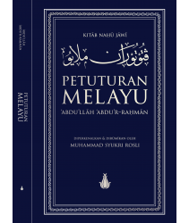 Kitab Nahu Jawi: Petuturan Melayu